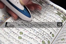 Al Quran Pen Reader with beautiful Coran book,leather bag ,+20 reciter(Qari),+12 languages