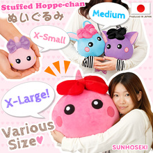 Soft stuffed Hoppechan cushions for body hug pillow in various sizes