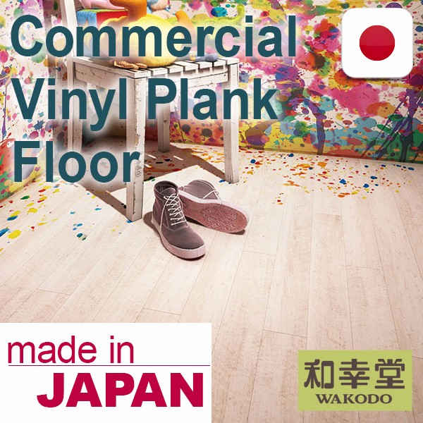 Easy Maintenance and Eco-friendly PVC floor tiles imitate wood Vinyl Plank for Heavy Traffic Areas , Samples also Available
