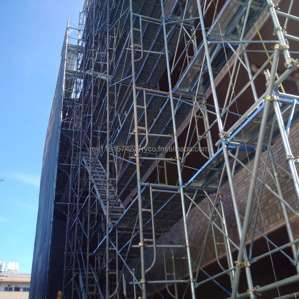 Used Frame Scaffold