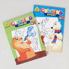 /product-detail/color-activity-books-96pc-3-assorted-pdq-6340-50028896465.html