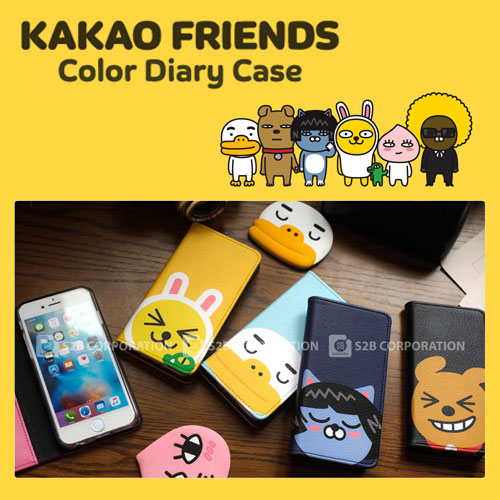 01461 For iPhone 6/6S/6 Plus/6S Plus/5/5S/SE/LG G5/G4_Kakao Friends Flip_Smart Cellular Mobile Phone Case Cover Casing
