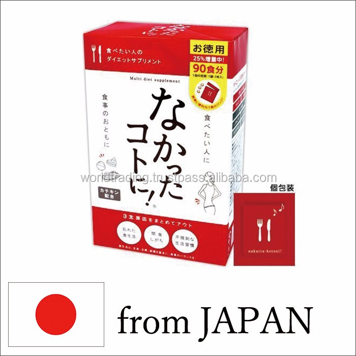 Wide variety of vitamin active food supplement from Japan