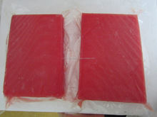 Frozen Yellowfin Tuna CO treated