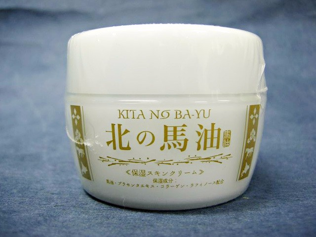 Horse Oil moisturizer skin cream made in Hokkaido Japan