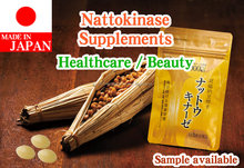 Premium nattokinase enzyme supplements , whole food supplement fermentated soybeans
