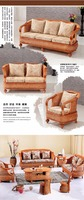Natural rattan chair, sofa - single seater to five piece set
