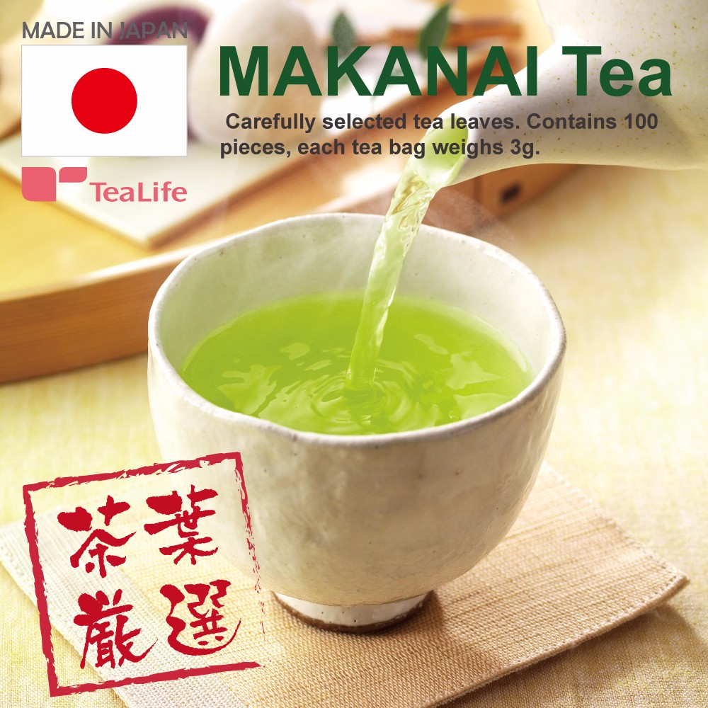 Reliable and Durable tea brands name green tea with delicious made in Japan