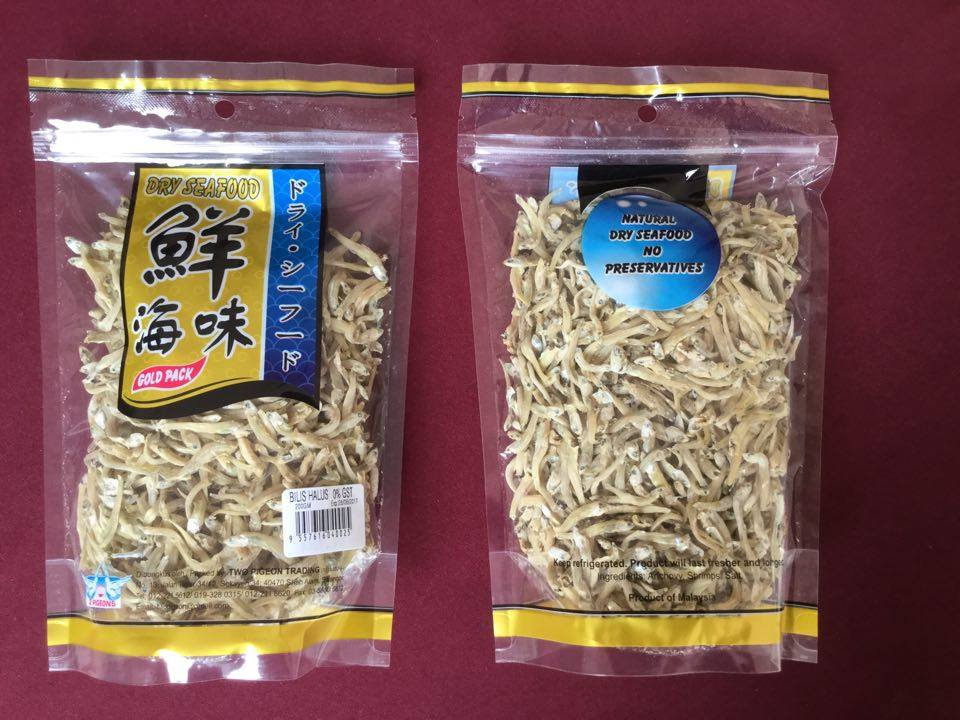 Dried Anchovy (Small) 200g X 25 (1 carton)