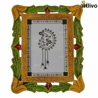 "EMBOSSED Carved Photo Frame - Green - 5*7"" PF026"