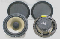 GOLDEN INJECTION CONE COAXIAL SPEAKER