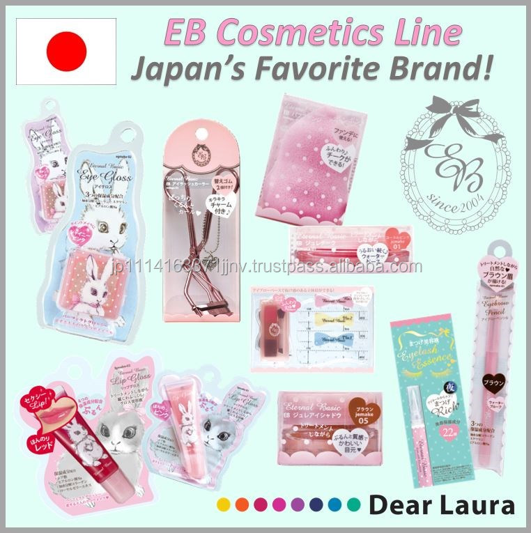 "Japanese high quality cosmetics cheap makeup ""in fashion"""