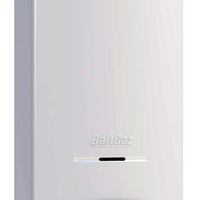 NEVA 4513M Instantaneous Gas Water Heater