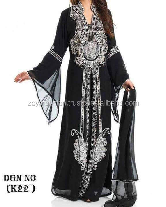 black silver stone work fancy bridal abaya . bright silver work black muslim abaya