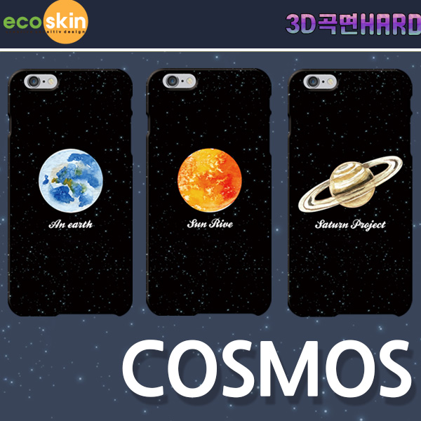 01372 For iPhone 6/6S/6 Plus/6S Plus/5/5S/SE/5C/4S_Space 3D Print Slim Hard_Smart Cellular Mobile Phone Case Cover Casing