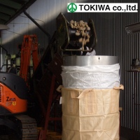 100% Pure Virgin Polypropylene FIBC BIG bag, design by TOKIWA Japan, Special made prcessing(pp jumbo bags scrap)