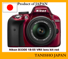 High performance brand new DSLR Camera D3300 with one-year manufacturer guarantee