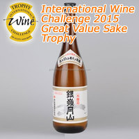 Luxury and Famous fermenter japan sake at reasonable prices , small lot order available