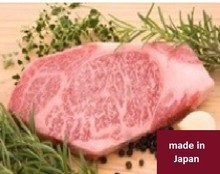 Preminum fresh meat and beef made in Japan at high cost performance