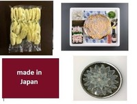 Preminum and High quality seafood export made in Japan at high cost performance