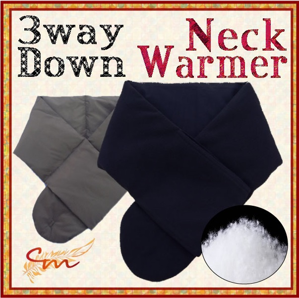 Fashionable muffler for sale Down Neck Warmer with multiple functions