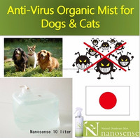 High quality multi-functional nanosense pet odor eliminator with natural ingredients