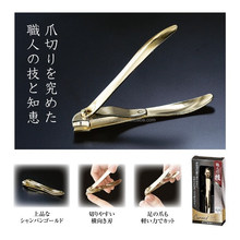 Easy to use golden clippers for nail decorate designed by craftsman