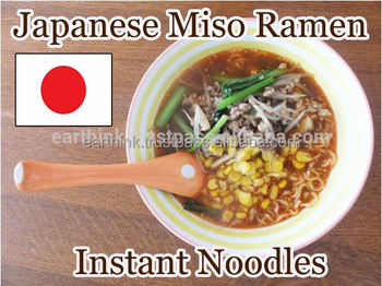 noodle soup / very popular and delicious and traditional Japanese Miso Ramen Noodles x 5 servings