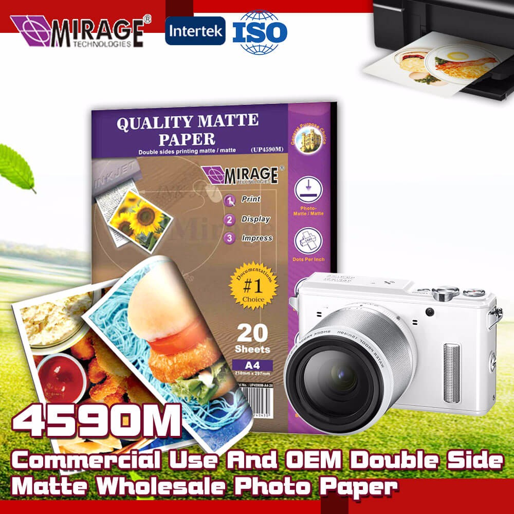 Commercial Use OEM A4 Coated Double Matte Photo Paper