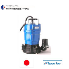 Best-selling and Durable diesel engine water pump at reasonable prices , small lot order available