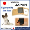 Functional and Convenient Plastic Dog Flap for cats and small dogs with high-performance made in Japan