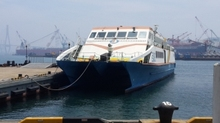 285 Pax Catamaran Passenger ship for sale(Nep-pa0007)