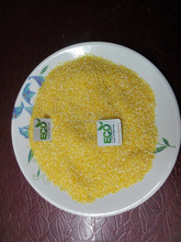 Yellow Maize grits 101 - corn grits nutrition