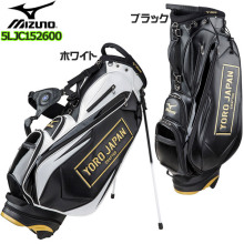 Mizuno JAPAN YORO 2015 limited model stand caddie bag golf bags mizuno 5LJC152600