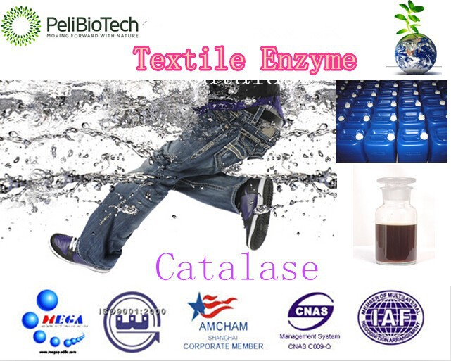 High concentrated catalase enzyme for textile Peroxide Killer