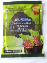 50 sheets Roasted Seaweed (yaki sushi nori)