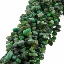 Be You Loose 33 inch Strand Green Color Natural Zambian Emerald Gemstone Uncut Chip Beads