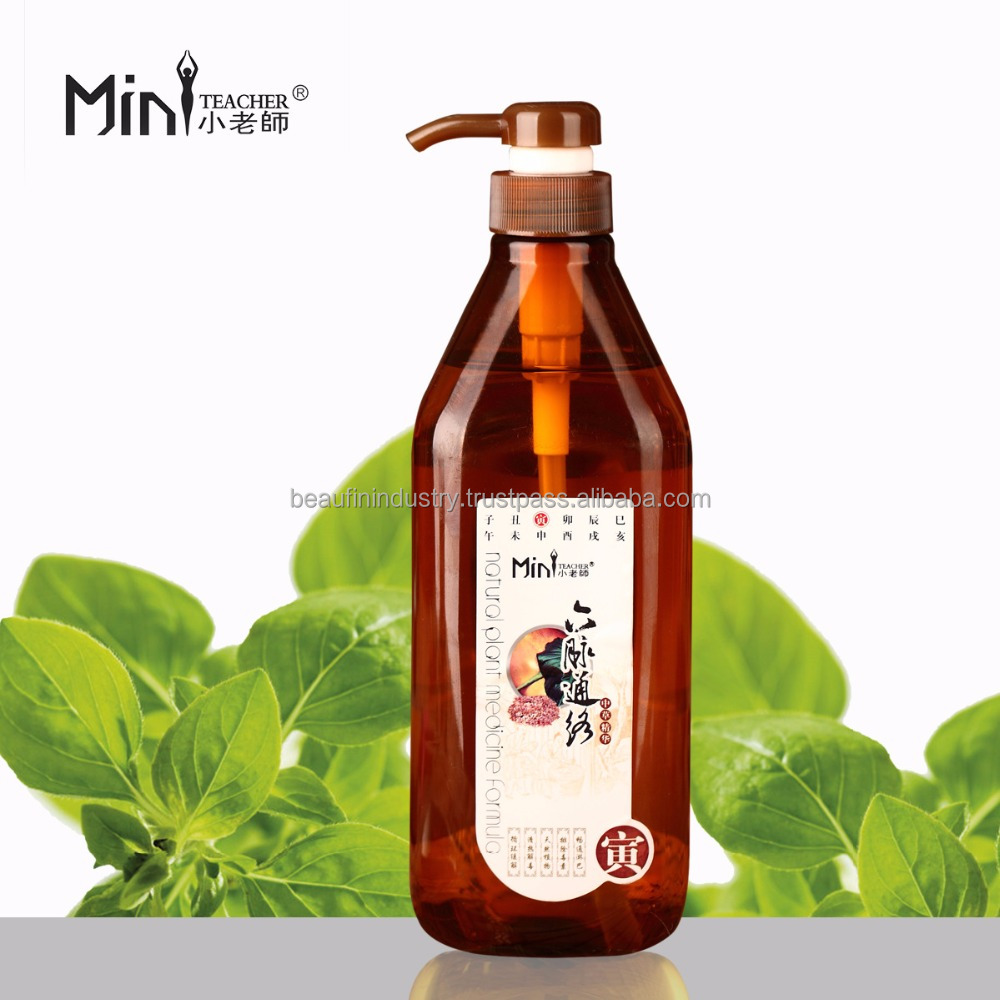 Private label is welcomed 24-hour Gastrointestinal Nursing Body Massage Oil For SPA Salon Use