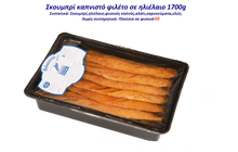Smoked mackerel fillets in sunflower oil 1,7kg