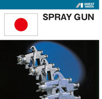 Handheld and Easy to operate meiji spray gun with high-performance made in Japan