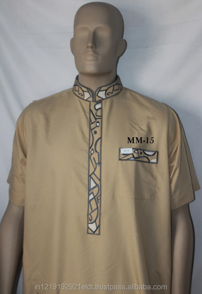 Mens Embroidery Arabian Baju Thobe