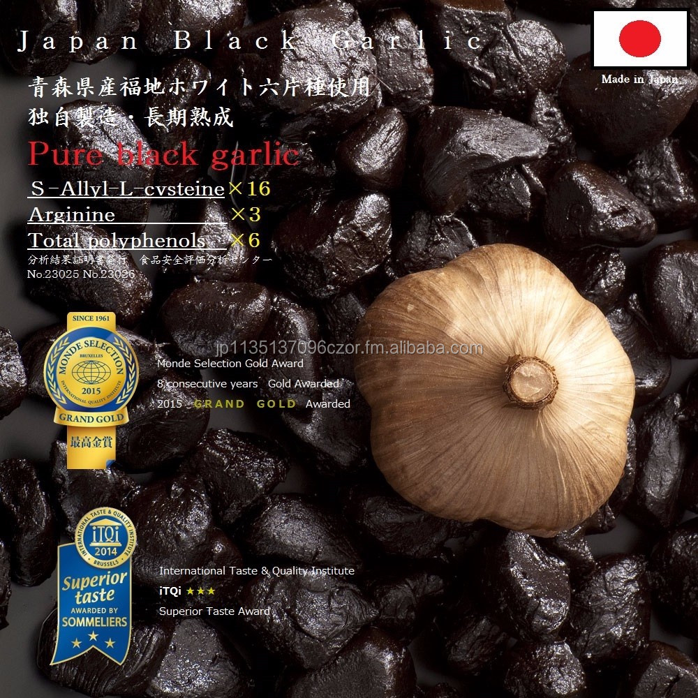 Natural and Premium fresh fruits and vegetables importers Pure Black Garlic with Flavorful made in Japan