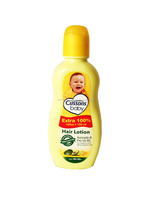 Cussons Baby Hair Lotion 100ml + 100ml