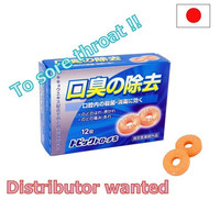 Relief tablet for sore throat / High quality lozenge made in Japan