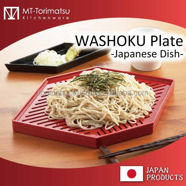 Plastic Food Tray Dish Japanese Traditional Modern Design Plate For WASHOKU