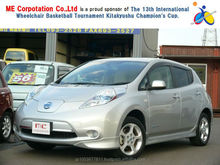 Good looking nissan for sale in japan LEAF 2011 used car