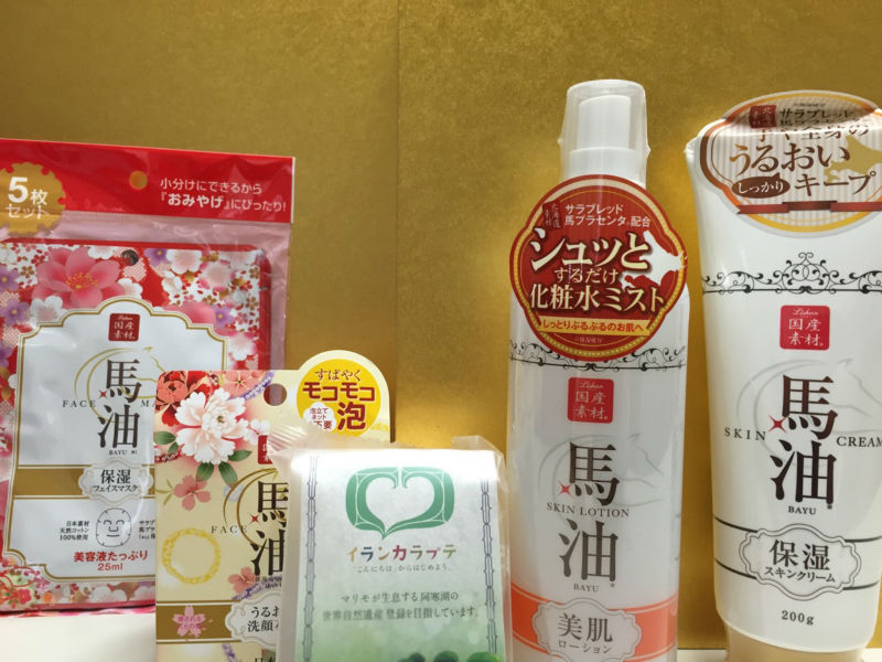 Natural product , Softening and moisturing effect , face cream lotion with Horse Oil made in Japan