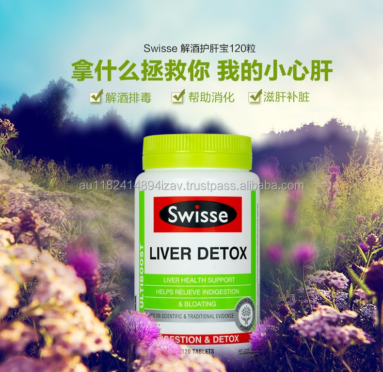 Australian Swisse Ultiboost Liver Detox 120 Tablets Supplement Wholesale