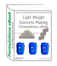 Light Weight Concrete Manufacturing 25 Formulations eBook (eBook54)