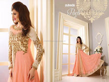 salwar kameez with heavy dupatta / kashmiri salwar kameez / ladies winter suits salwar kameez